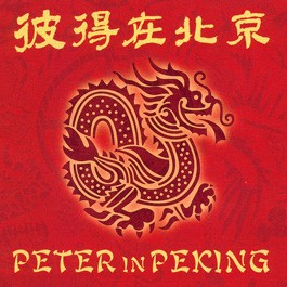 Peter in Peking